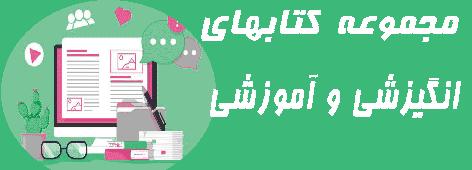 آسان وب ( هر ایرانی یک وب سایت )